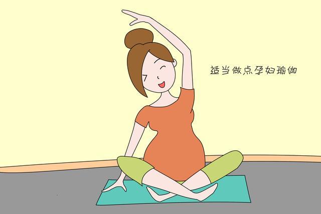孕后期锻炼顺产_孕后期宝妈有这3个表现,宝爸要乐了,有助于顺产和产后
