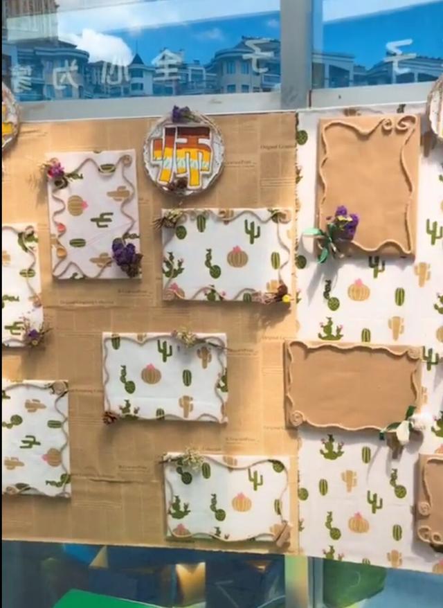麻绳包边做幼儿园环创布置美美的幼儿园环境布置不用愁