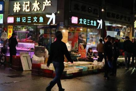 广州最有味道的交易市场,每年交易量20多万吨v味道马鞍山食品图片