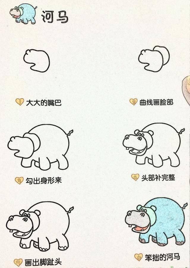 带儿歌的小动物简笔画,边画边教小宝宝唱歌认识动物,这资料好!
