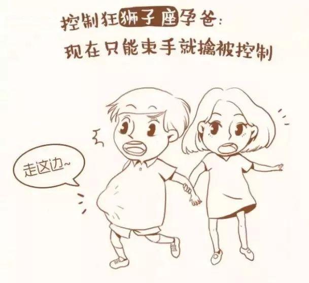 动漫 简笔画 卡通 漫画 手绘 头像 线稿 609_558