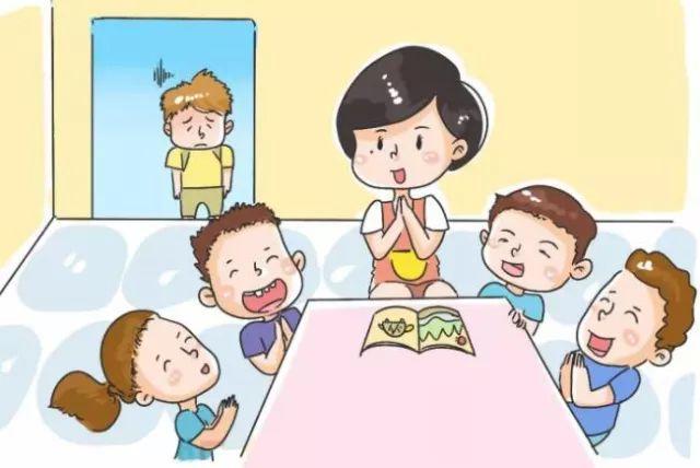 上幼儿园迟到会给孩子带来多大的影响?