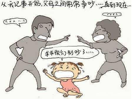 婴儿和父母卡通图片