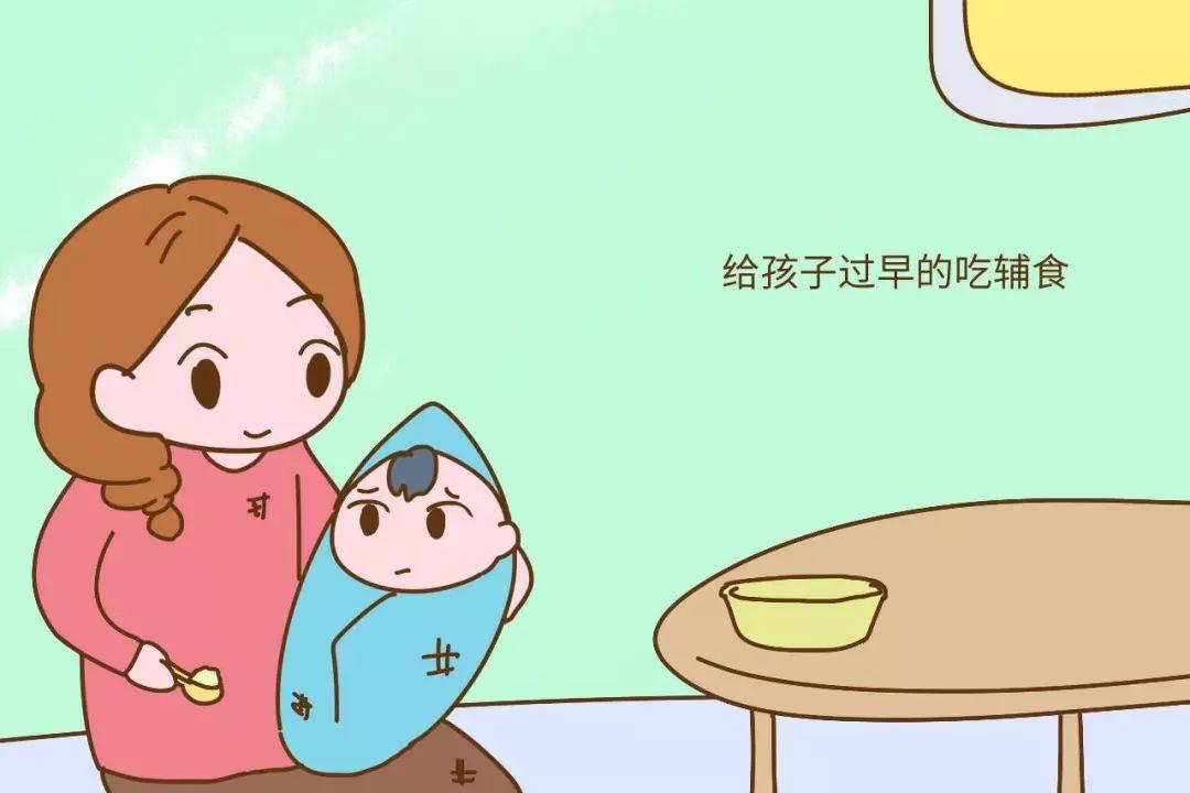 小孩跳绳彩色简笔画