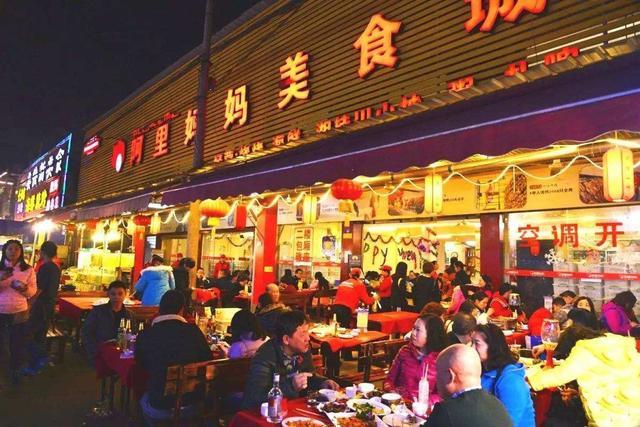 北京路中和美食街_中和街租房_周村中和街小学网站