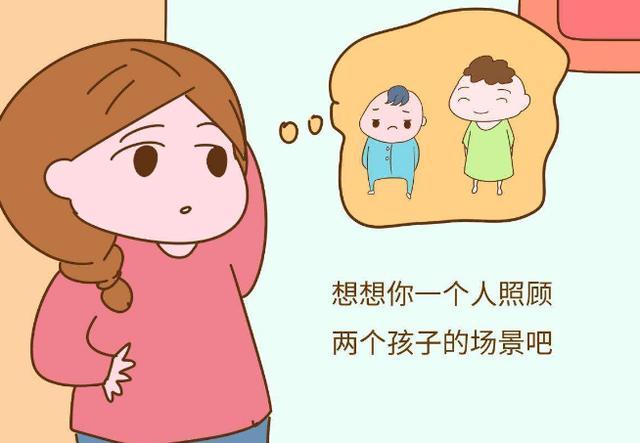 生二胎需谨慎:没有这5个条件支持,二胎还是别轻易选择图片