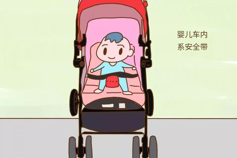 婴儿推车的安全使用方法,你知道多少?为了宝宝的安全