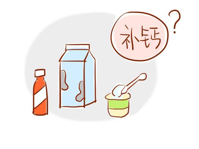 小朋友喝牛奶卡通手绘