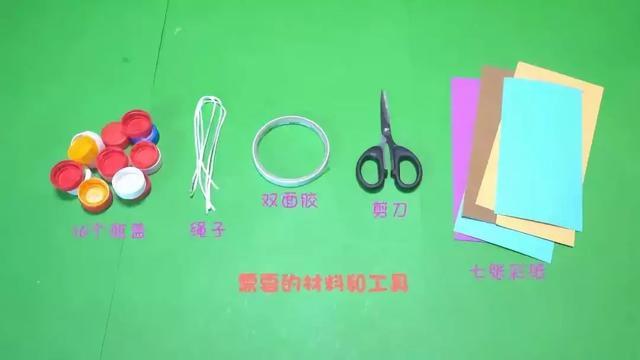 绳子创意设计步骤