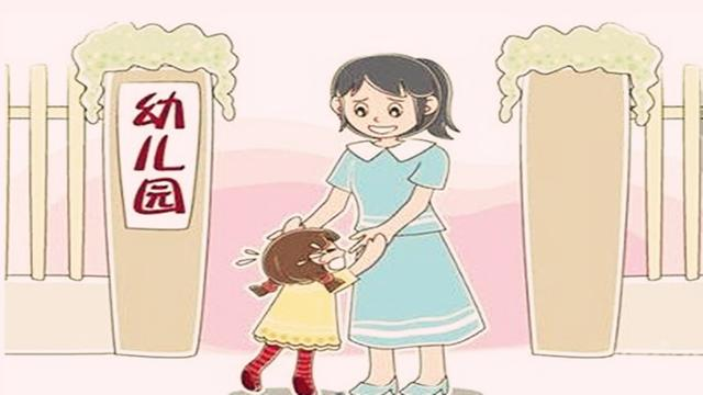 见到老师之后总是东躲西藏的,甚至哭闹着不愿意去幼儿园,有可能是被