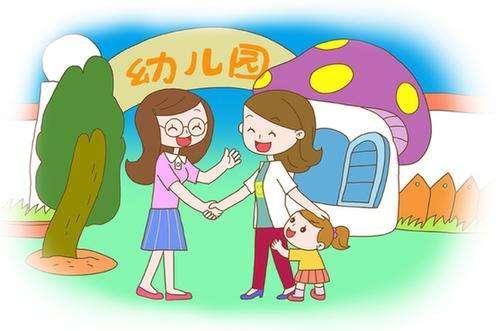 幼儿园自理能力比赛卡通图片
