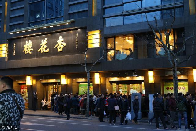 上海杏花楼集团官网_*猜你喜欢*      上海\