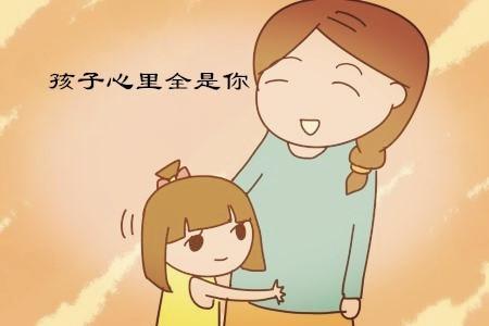 妈妈需要的爱,孩子同样需要