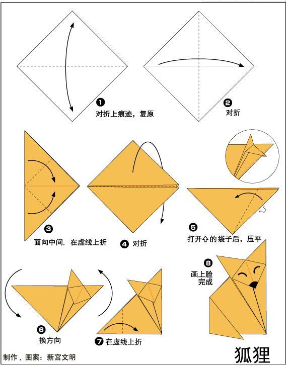 幼儿折纸教学,小动物折纸全视角教学,一看就会 - 巧手