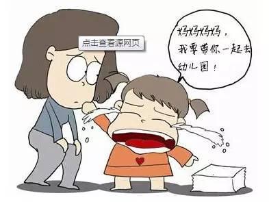 幼儿独立睡觉卡通图片