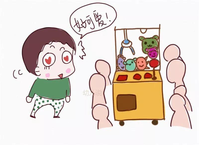"""心理""""陷阱"""":街头上的夹娃娃机,为什么爸妈要带孩子远离?"""