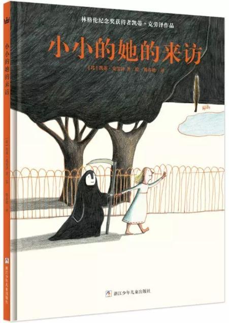 树下读书女孩简笔画