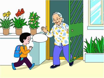 兒童禮儀卡通圖片
