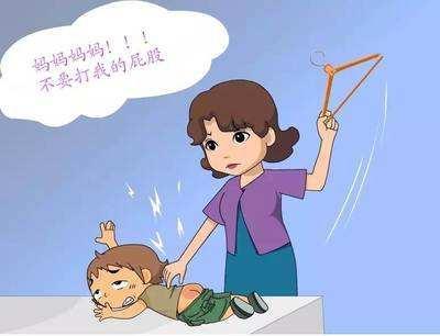 帮丈�yj&9�b���_孩子做错事,家长怎么处理 - 家庭教育 - 妈妈帮