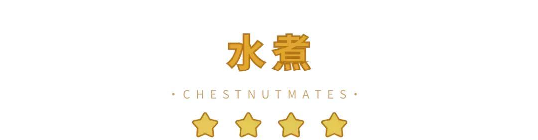 生吃店logo设计